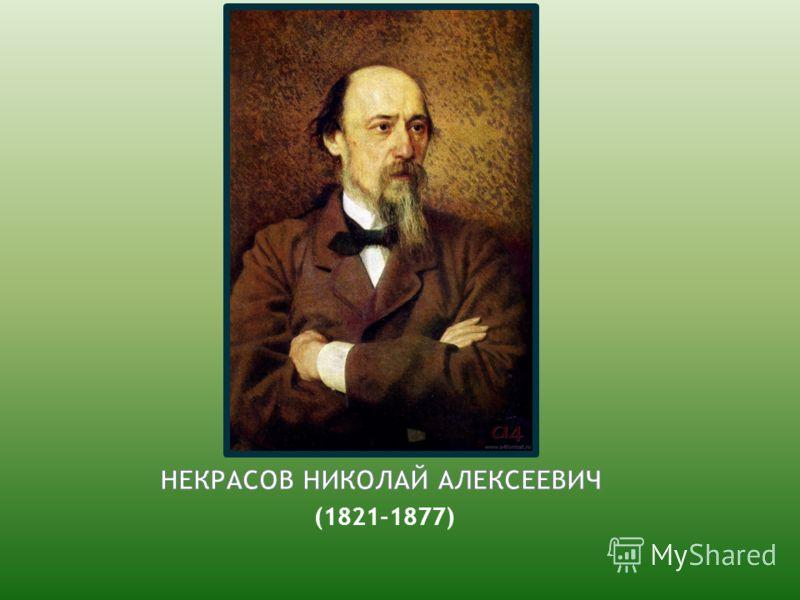 (1821-1877)