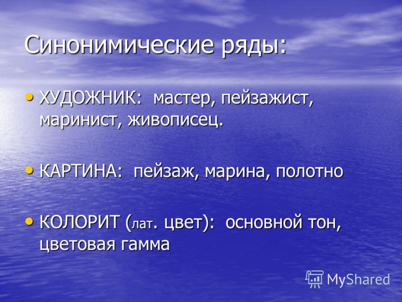 """... класс."""". Скачать бесплатно и без: www.myshared.ru/slide/184142"""