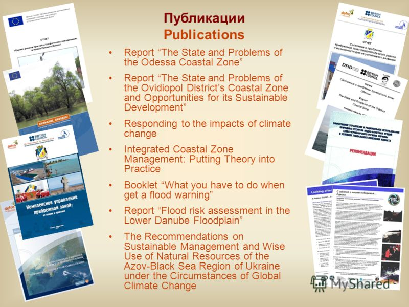 Report The State and Problems of the Odessa Coastal Zone Report The State and Problems of the Ovidiopol Districts Coastal Zone and Opportunities for its Sustainable Development Responding to the impacts of climate change Integrated Coastal Zone Manag