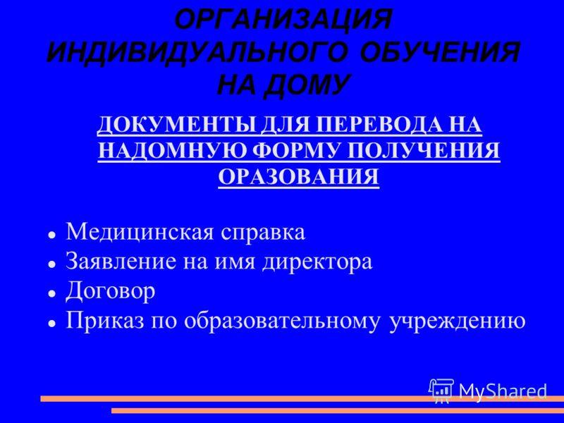 Заявление о внесении изменений в сведения о юридическом лице - c2c2