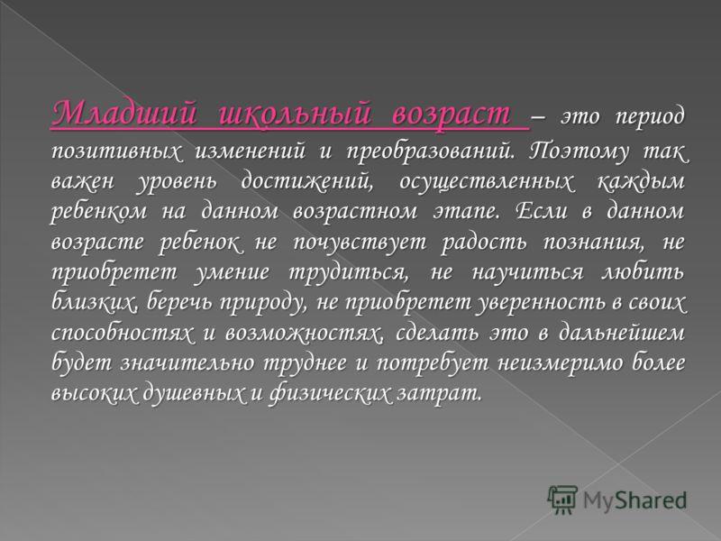 Россия – страна высокой духовности, уникальной душевности, открытости, бескорыстия и приветливости. Одной из величайших национальных ценностей является патриотизм. Россия – страна высокой духовности, уникальной душевности, открытости, бескорыстия и п