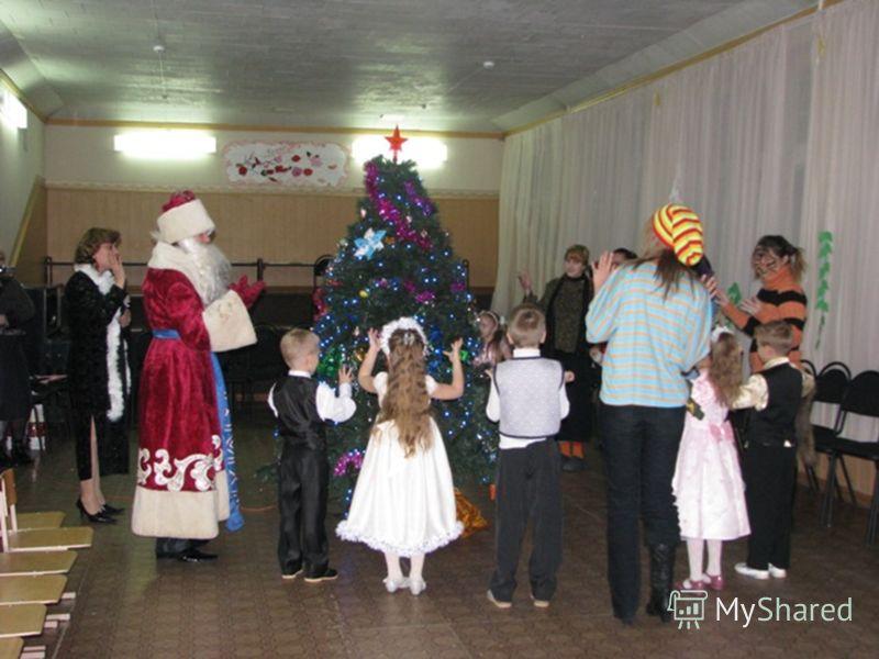 Нам праздник веселый Зима принесла Зеленая елка к нам В гости пришла Будем песни петь, плясать Дружно Новый год встречать!