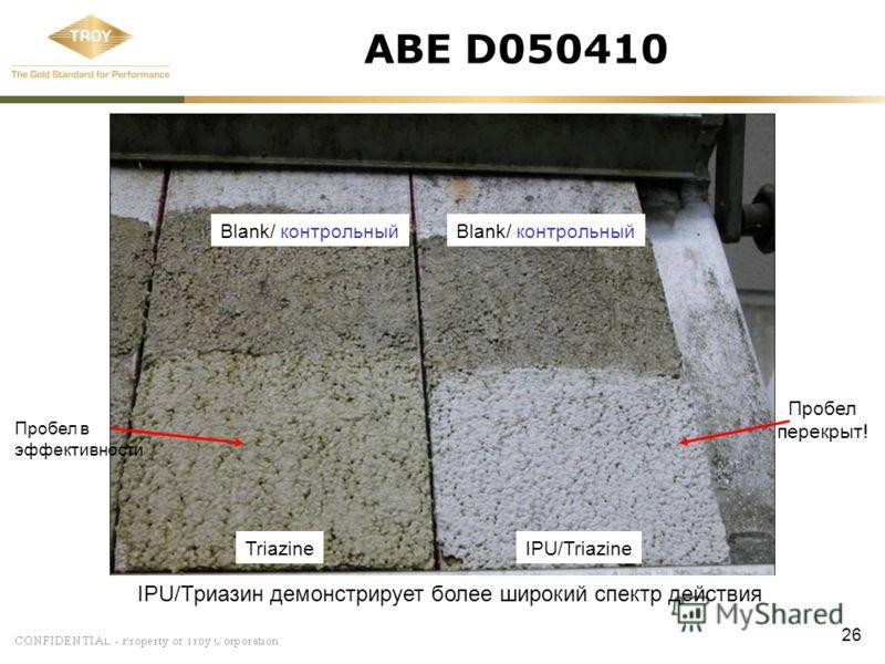 26 ABE D050410 Blank/ контрольный TriazineIPU/Triazine Blank/ контрольный IPU/Триазин демонстрирует более широкий спектр действия Пробел перекрыт! Пробел в эффективности