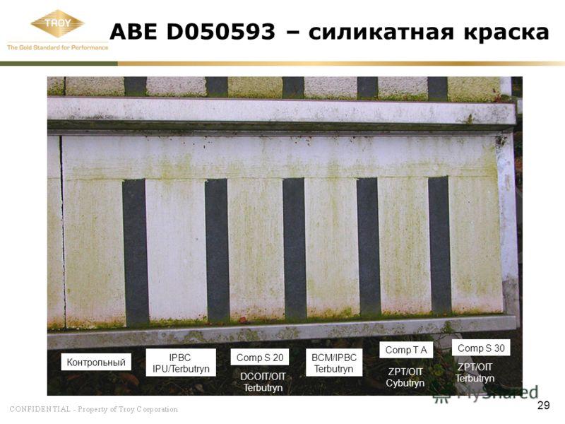 29 ABE D050593 – силикатная краска Comp S 20 Comp T A Comp S 30 Контрольный IPBC IPU/Terbutryn DCOIT/OIT Terbutryn ZPT/OIT Cybutryn ZPT/OIT Terbutryn BCM/IPBC Terbutryn