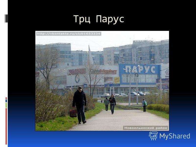 Ильинская площадь