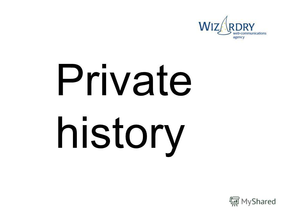 Private history