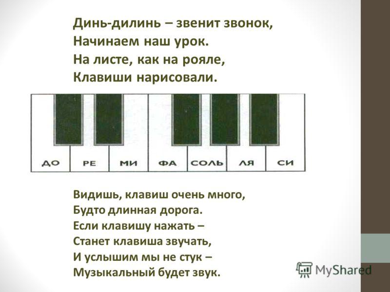 Мишка Косолапый скачать Песню