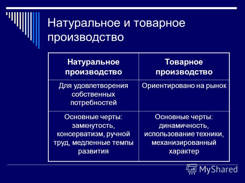 slide_5.jpg.