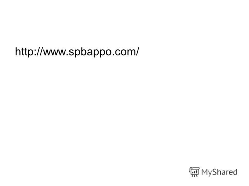 http://www.spbappo.com/