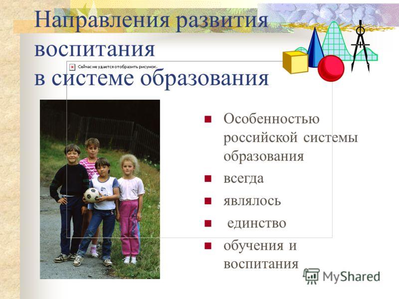 ДОБРОПОЖАЛОВАТЬВКИРОВКУ! ДОБРО ПОЖАЛОВАТЬ В КИРОВКУ! Я хочу в сад! В детских садах района работает 138 кружков и секций,которые посещает 1850 дошкольников.