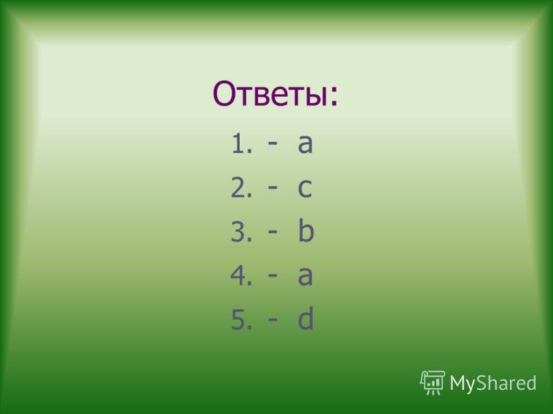 5. Палитрой в графическом редакторе является: a. Линия, круг, прямоугольник; b. Карандаш, кисть, ластик; c. Выделение, копирование, вставка; d. Набор цветов.