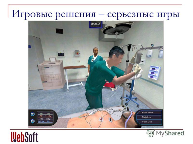 алексей корольков диетолог