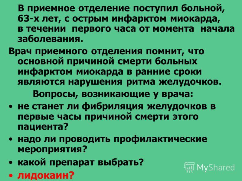В России до сих пор существует медицина школ, медицина мнений