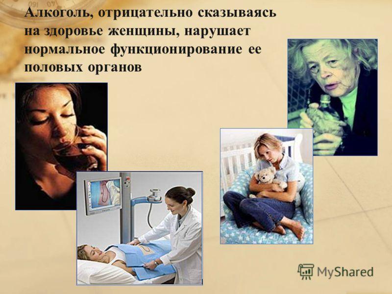 У сильно пьющих людей развивается алкогольный гепатит и цирроз печени, увеличивается селезенка
