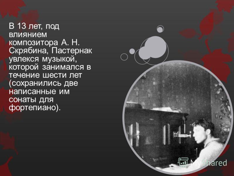 Н. Ге