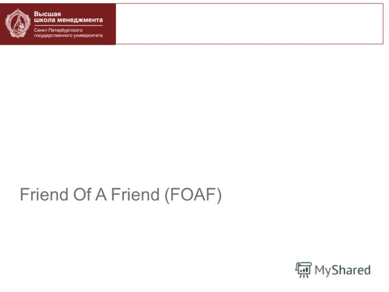Friend Of A Friend (FOAF)