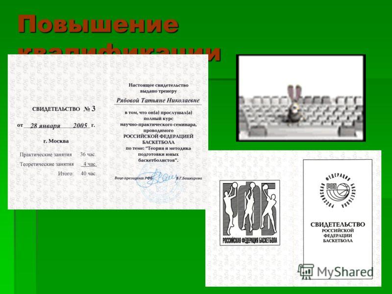визитная карточка учителя физкультуры в стихах на конкурс учитель года