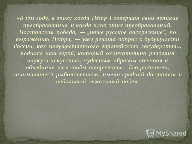 Афанасий Любимов, архиепископ Холмогорский и Важеский.