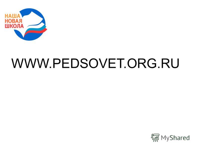 WWW.PEDSOVET.ORG.RU