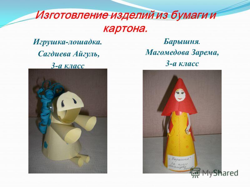 Коллаж. Мой дедушка. Хайрутдинова Динара 3-а Хайрутдинова Диляра 3- а Смелова Ангелина 3-а