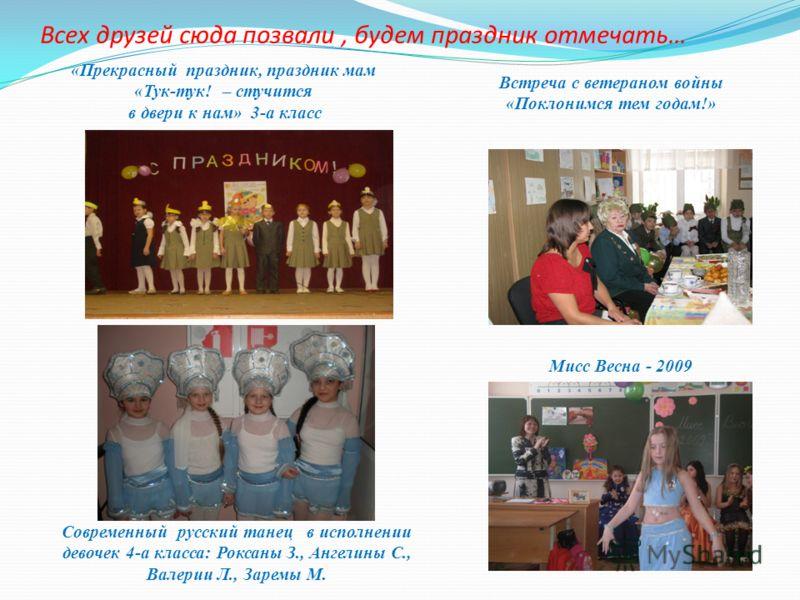 «2008год - Год семьи в Татарстане» (2 а класс) Семья Аминовых Семья Сахаповых Наш дружный класс