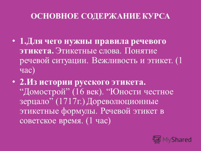 Знакомства со взрослыми женщинами москва 1