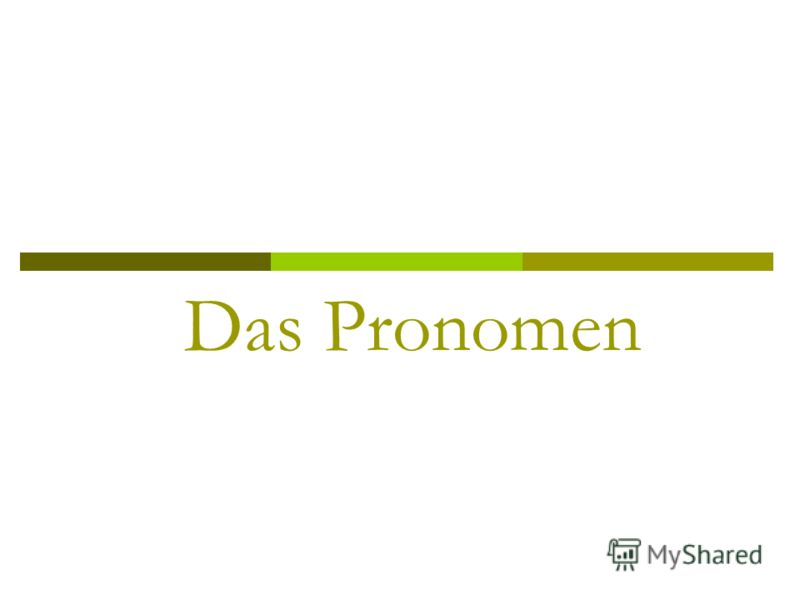 Das Pronomen