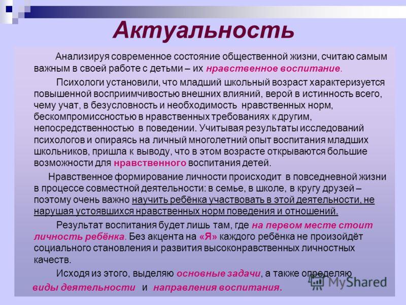 Классный руководитель: Колесникова Т.В. МОУ СОШ 2 г. Алексеевка © Колесникова Т.В. Все права защищены.