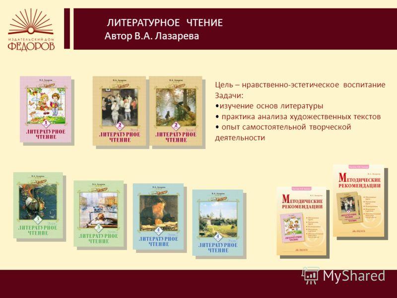 Гдз издательский дом федорова