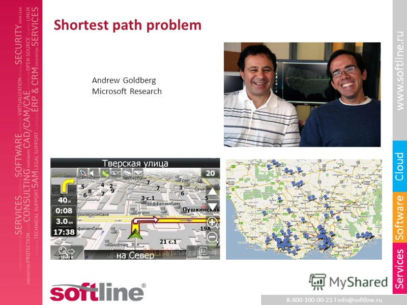 8-800-100-00-23 l info@softline.ru www.softline.ru Software Cloud Services Shortest path problem Andrew Goldberg Microsoft Research