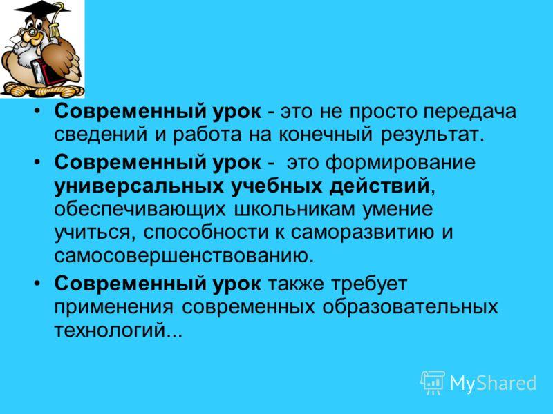 Карина Татьяна Вячеславовна учитель начальных классов МБОУ,, Гимназия 5 г. Дзержинский