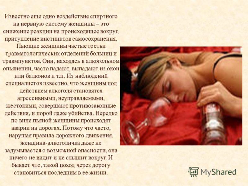 наркологическая нева клиника-17