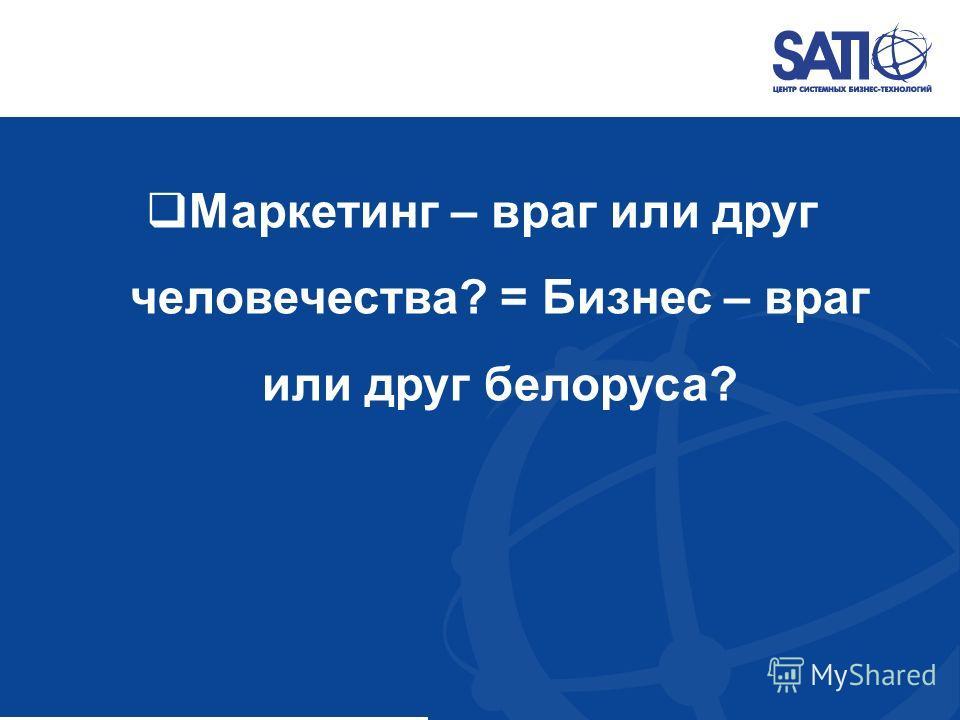 Инициирование и участие в - диалоге, - консалтинге правительства, - Общественно- консультативном совете при Администрации Президента