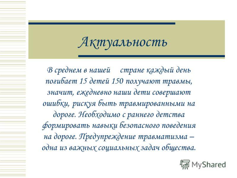 Дорожная азбука Мероприятие по инициативе инспекторов школы 49 для младших школьников