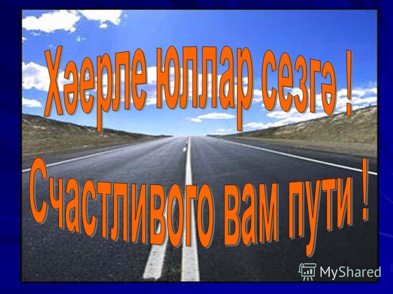 Кукморский район Татарстана