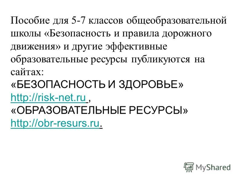 Адрес для корреспонденции руководителю проекта: Владимиру Николаевичу Мошкину, 656019, г. Барнаул, ул. Попова, д. 37, к. 161. Тел.: (3852) 48-15-79. E-mail: vladmoshk@yandex.ruvladmoshk@yandex.ru