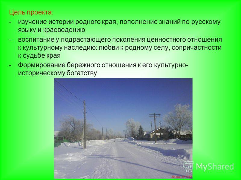 Частица малая россии – она у каждого