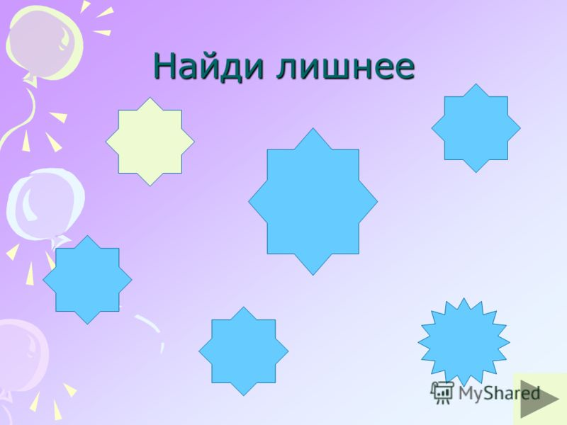 1 з 3 м и 7 9 н 5 и 11 е 12 14 16 18 20 22 1 3 5 7 9 11 121416 18 20 22 з а ба в ы