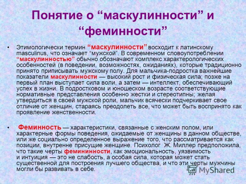 nozhki-chulki-trusiki