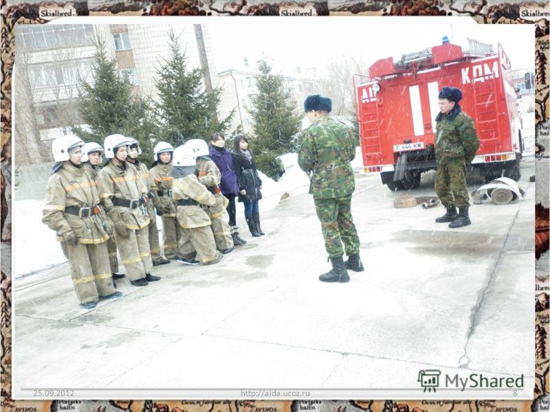 25.09.2012http://aida.ucoz.ru8