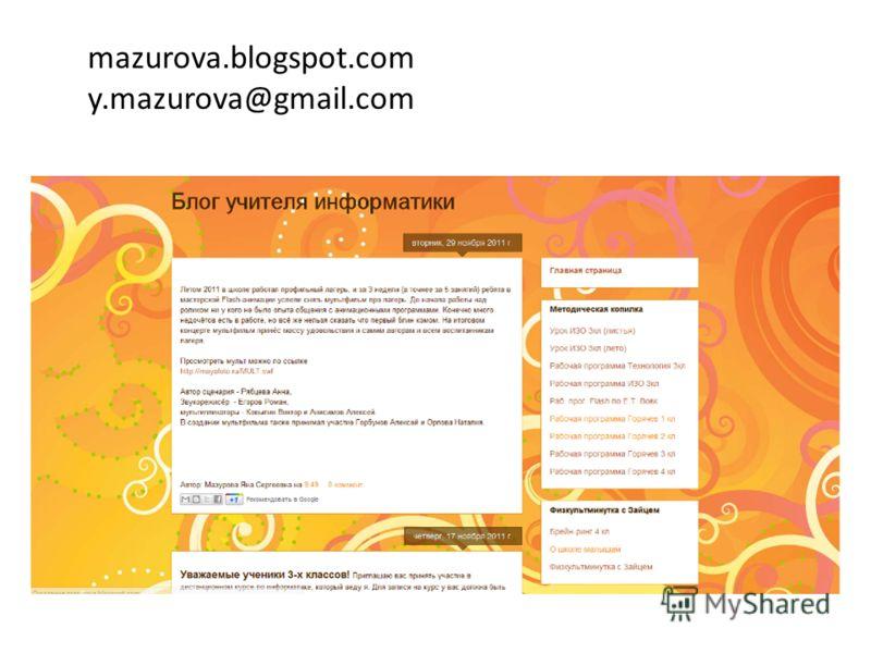 mazurova.blogspot.com y.mazurova@gmail.com