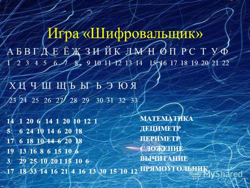 90100546461 99-3835+1964+2689 - 2525+75