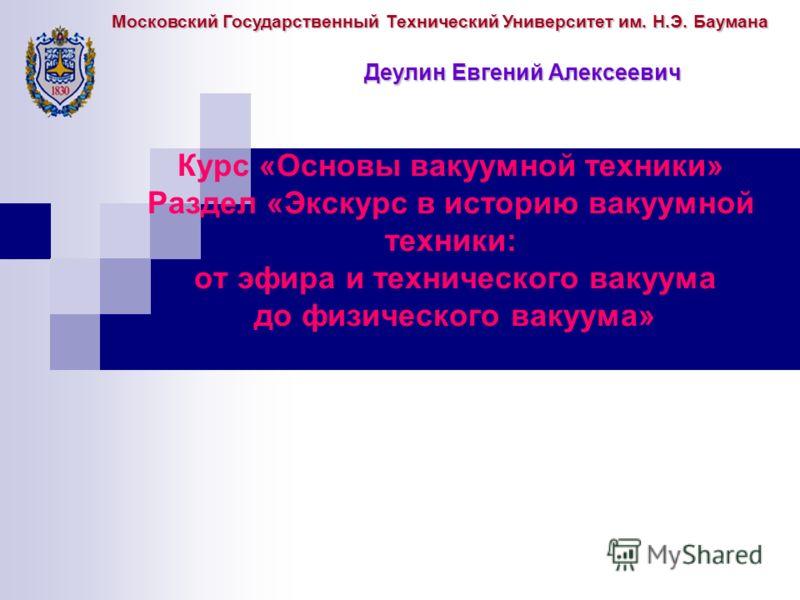 Бинарные опционы втб 24-16
