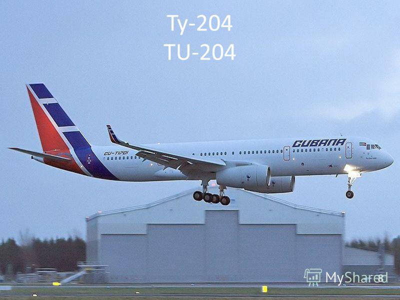 Ту-204 TU-204 8