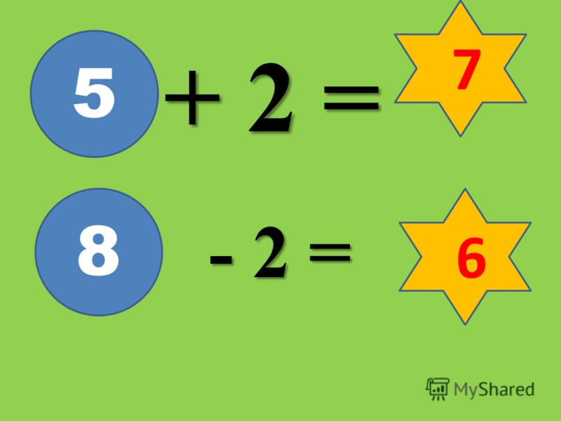 + 2 = 5 7 8 - 2 = 6