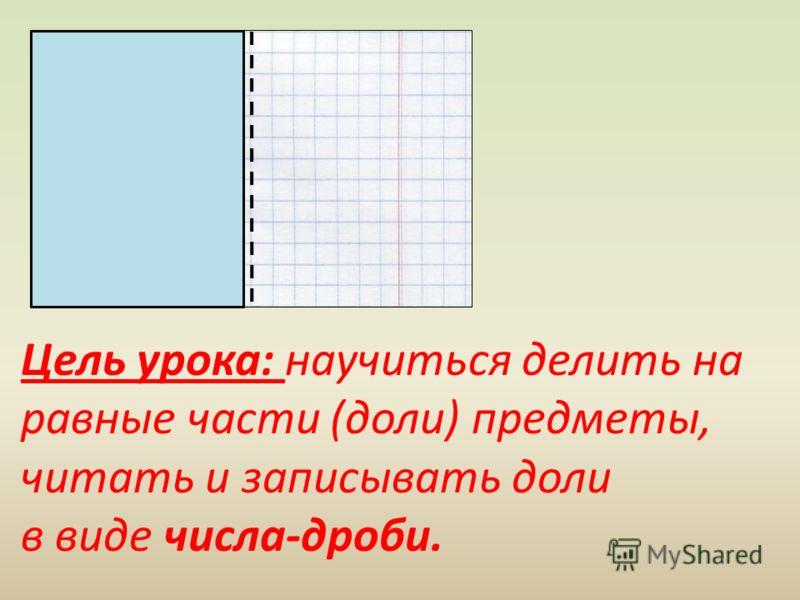 X мX м Y мY + 8 м ? X – y – (y+8) d кмd 2 кмd 2 - 40 км ? м? м d + d2 + (d2-40)