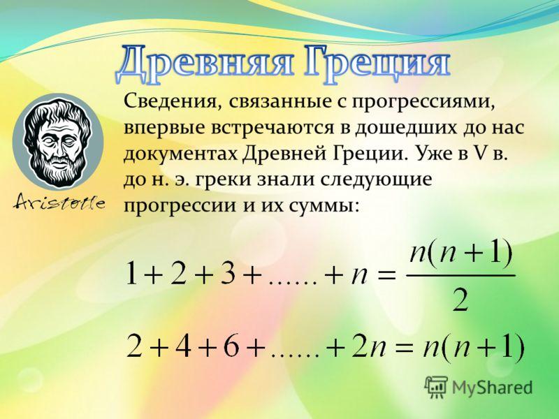 formula-n-chlena