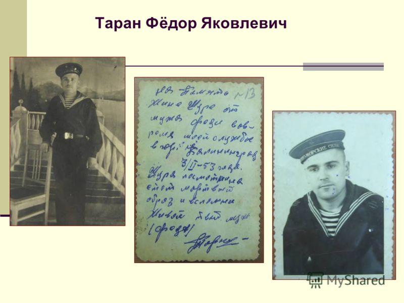 Гуня Григорий Павлович Гуня (Козуб) Лидия Павловна с мужем Анатолием и дочерью Ириной