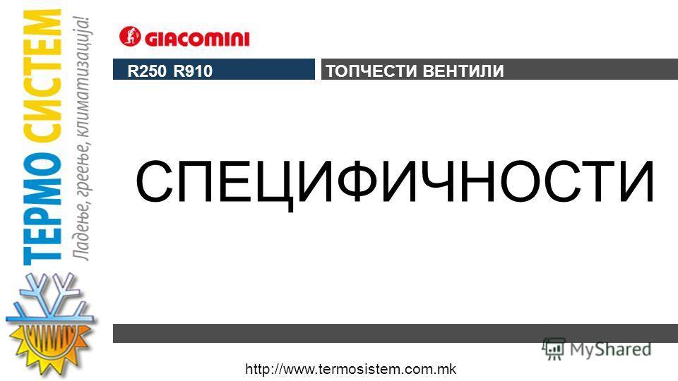 http://www.termosistem.com.mk QUANTOMETRO