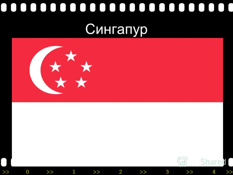 >>0 >>1 >> 2 >> 3 >> 4 >> Сингапур